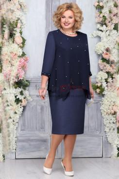 Dark Navy Chiffon Mother of the Bride Dress Plus Size Knee-Length Women Dresses nmo-762-2